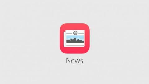 News iOS