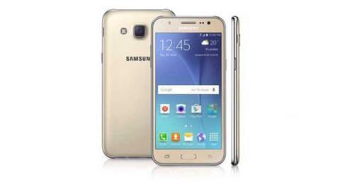 Samsung Galaxy J5 también está de oferta