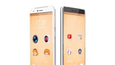 Con la nueva versión de la interfaz del Oukitel K4000 y Oukitel K4000 Lite podrás establecer hasta 8 números de contactos frecuentes y 17 apps en la pantalla de inicio