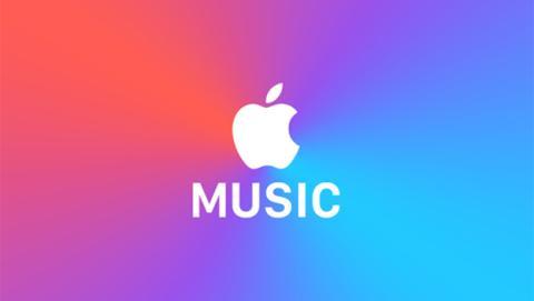 Apple Music: así es la nueva versión para iOS 10