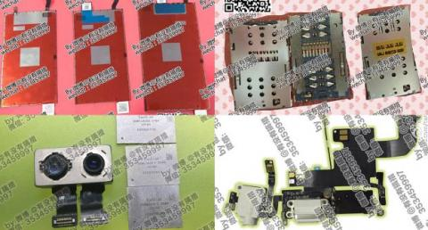 componentes iphone 7
