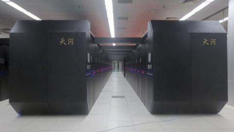 China podría anunciar el ordenador más potente del mundo