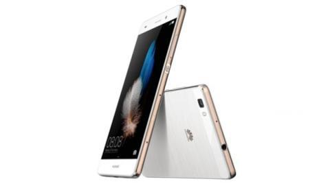 Entre las ofertas del Superweekend de eBay también nos ha llamado la atención el 34% de descuento en la compra del Huawei P8 Lite