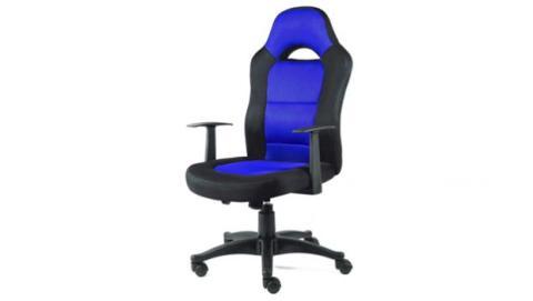 silla anatómicamente diseñada para mantener una postura de trabajo confortable.