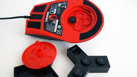 Tapa de las pesas del ratón gaming Lenovo Y:WW