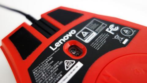 Sensor del ratón gaming Lenovo Y:WW