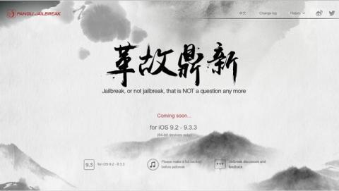 Ya puedes descargar el jailbreak de iOS 9.3.3