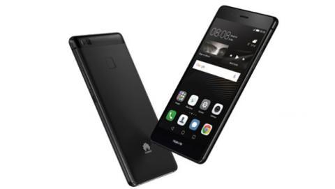 Entre las ofertas destacadas que puedes encontrar en este Monster Weekend de eBay está el Huawei P9 Lite.
