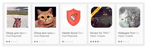Apps falsas de Prisma en Google Play