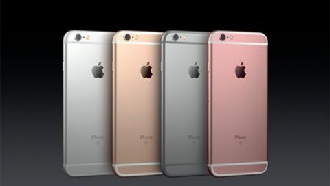 Nuevos iphone 2017