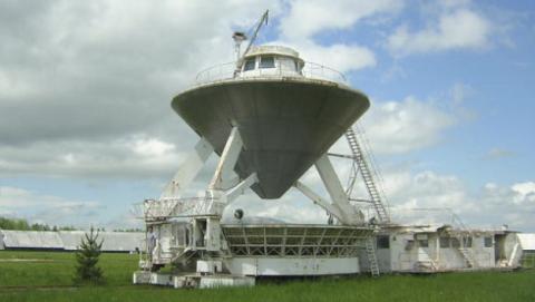 Astrónomos del SETI encuentran una señal extraterrestre
