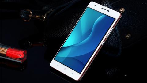 Oukitel C4, el smartphone 4G más barato de Oukitel