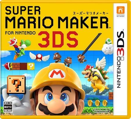 Super Mario Maker portátil llega a Nintendo 3DS