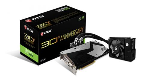 MSI GTX 1080 30th anniversary edition