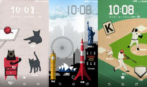 HTC Desire 10 lifestyle y las opciones de diseño