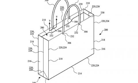 Imagen adjunta a la patente