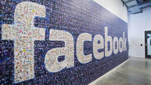 Así es el laboratorio donde Facebook crea sus prototipos