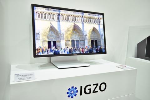 Sharp IGZO, el monitor 8K de 27 pulgadas a 120 Hz con HDR