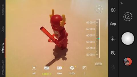 Captura de la aplicación de cámara del bq Aquaris U Plus