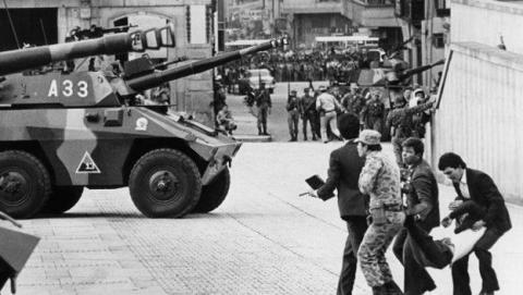 Ataque al Palacio de Justicia en 1985