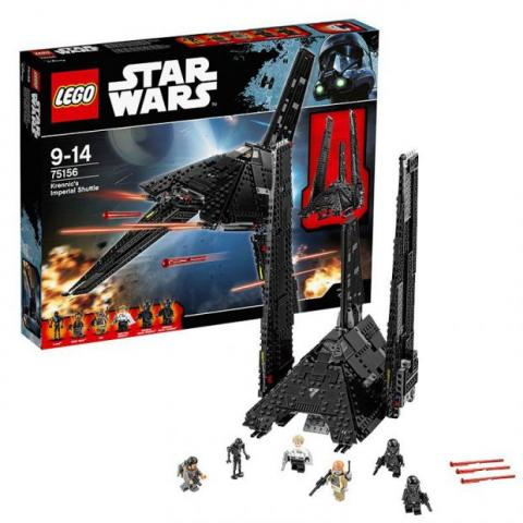 Lanzadera LEGO Star Wars
