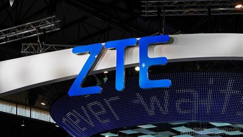 ZTE anuncia Android Set Top Box