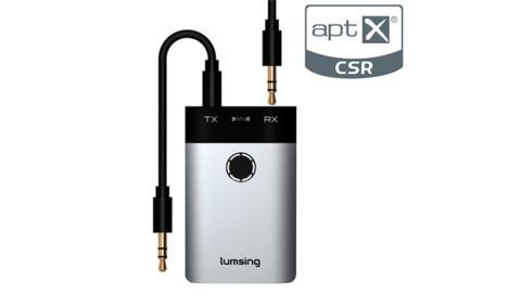 El códec Apt-X que utiliza este dispositivo para emitir y recibir audio permite obtener la mejor calidad de sonido
