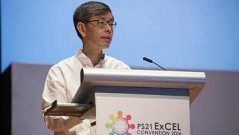 El Gobierno de Singapur utilizará Facebook Workplace