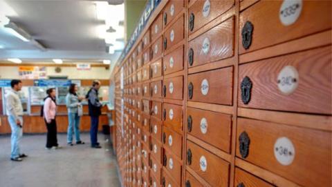 El protocolo IMAP sería el equivalente a tener tu propio apartado postal.