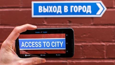 Google Traductor mejora gracias al aprendizaje automático