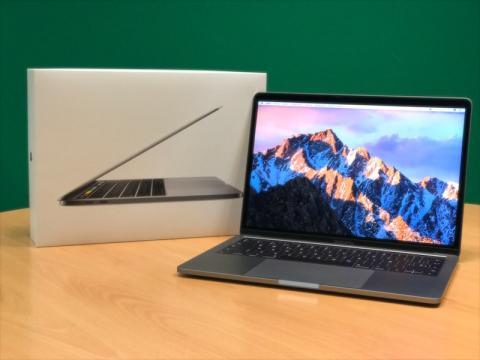 Pre análisis y Unboxing en español del MacBook Pro con Touch Bar