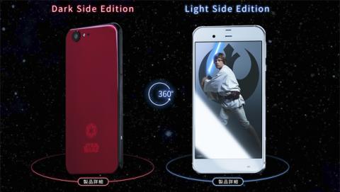 El móvil de Star Wars