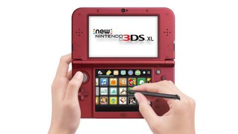 Nintendo ofrece 20.000 dólares de recompensa a quien hackee la 3DS