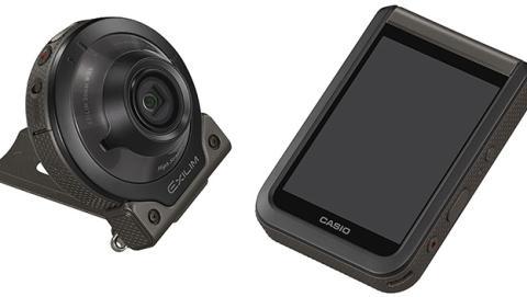 Esta cámara de Casio ve en la oscuridad