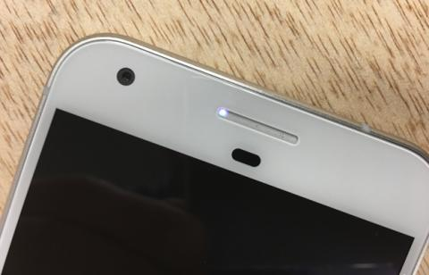 LED de notificaciones en el móvil Pixel