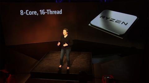 Presentación del procesador AMD Ryzen