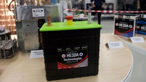 bateria eficiente