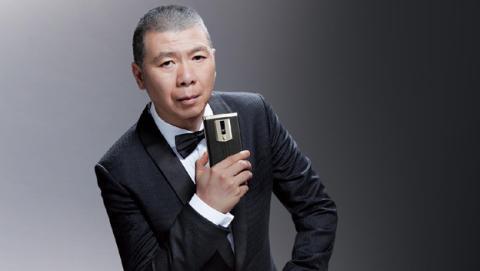 Gionee M2017, el móvil chino con 7.000 mAh de batería
