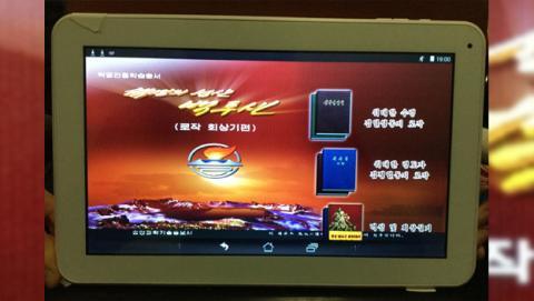 Esta tablet de Corea del Norte espía a los usuarios