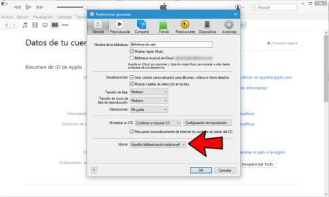 Cambiar el idioma de iTunes desde los Ajustes