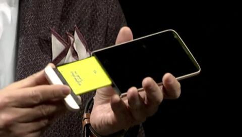 El LG G6 no tendrá diseño modular