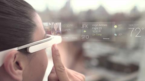 Apple y Carl Zeiss trabajan en unas gafas de realidad aumentada