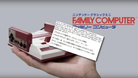 El mensaje oculto que esconde la Famicom Edition de la Nintendo NES Classic Mini