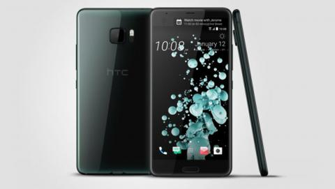 Otra variante del HTC U Ultra