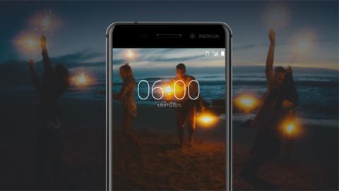 La versión barata del Nokia 6