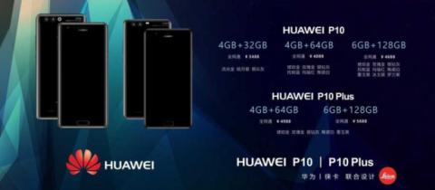 configuraciones venta huawei p10