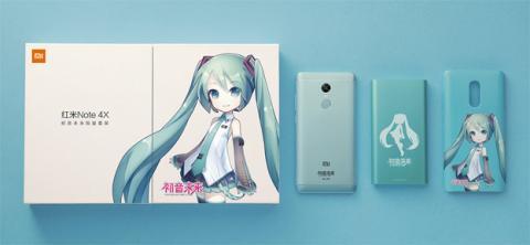 La edición especial del Redmi Note 4X