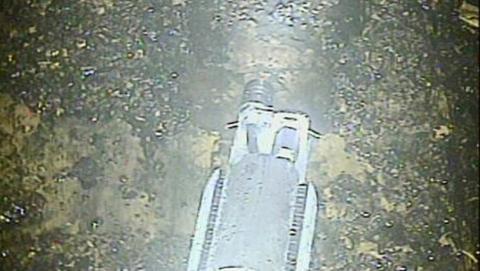 La imagen que captó el robot antes de tener que regresar a la base