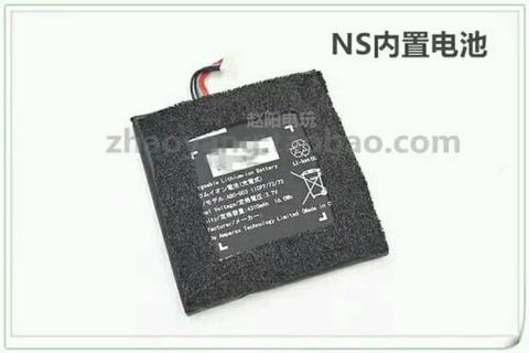 La batería que hay en el interior de la Switch