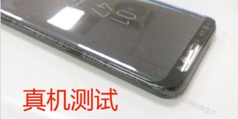 Foto de la pantalla del S8